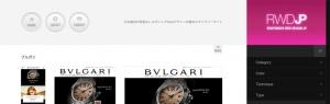 日本国内の秀逸なレスポンシブWebデザインを集めたギャラリーサイト
