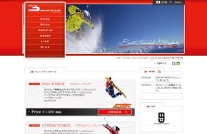 BONTAK-WEBサイト ニセコボンタック制作事例
