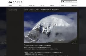 ファルス アートクロージングWEBサイト制作事例