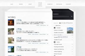 札幌モダンガーデン ライフスタイル ホームページ制作事例