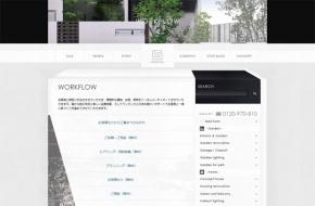 WEBサイト制作事例-札幌モダンガーデン ライフスタイル