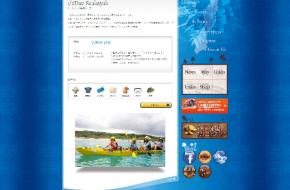 webサイト・ホームページ制作事例2 シーカヤックツアー ランドアース オーシャンスポーツクラブ