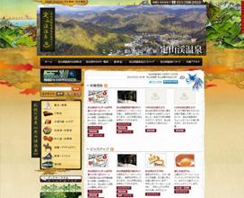 定山渓温泉 定山渓観光協会公式WEBサイト制作事例