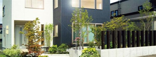 WEBサイト制作事例-札幌のモダンガーデン・外構エクステリアデザイン・庭リフォーム|株式会社ライフスタイル