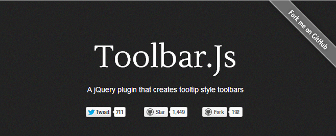 WEB制作・WEBアプリ開発に役立つToolbar.Js