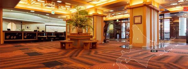温泉旅館 中国語 簡体・繁体サイト制作事例