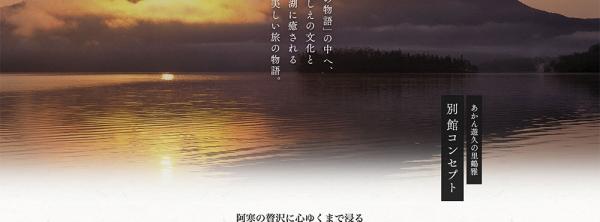 yukunosato2